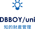 dbboy